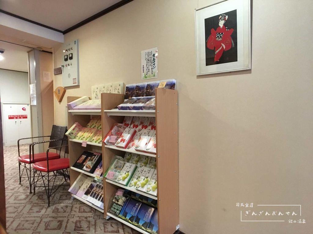 銀山溫泉-住宿推薦-古勢起屋別館-4.jpg