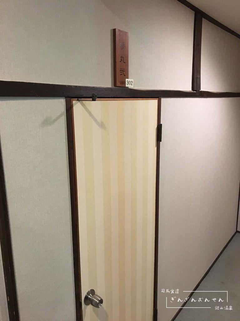銀山溫泉-住宿推薦-古勢起屋別館-16.jpg