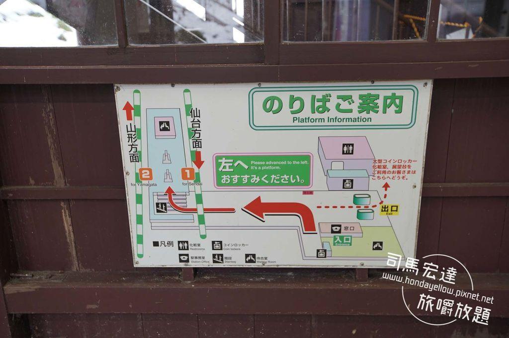山寺車站-4.jpg