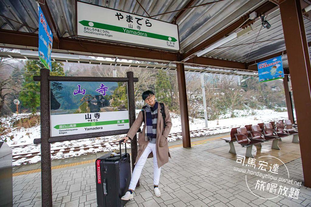 山寺車站-2.jpg
