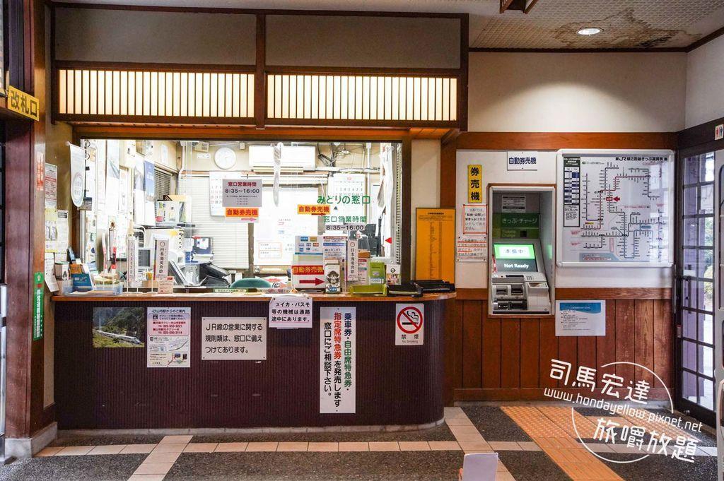 山寺車站-7.jpg