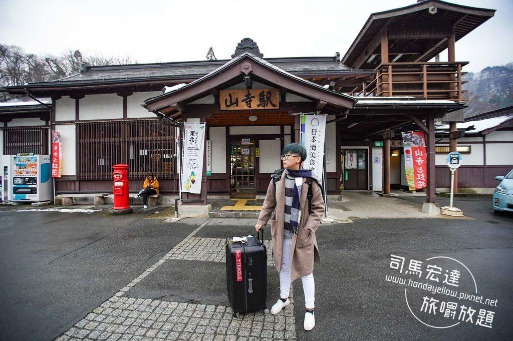 山寺車站-8.jpg
