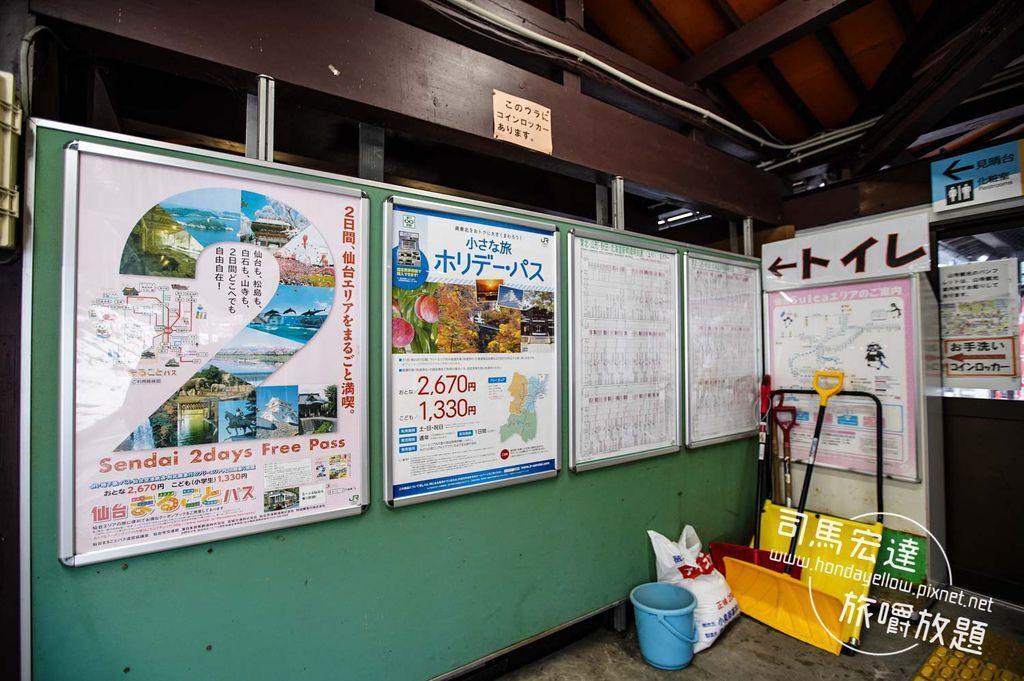 山寺車站-5.jpg