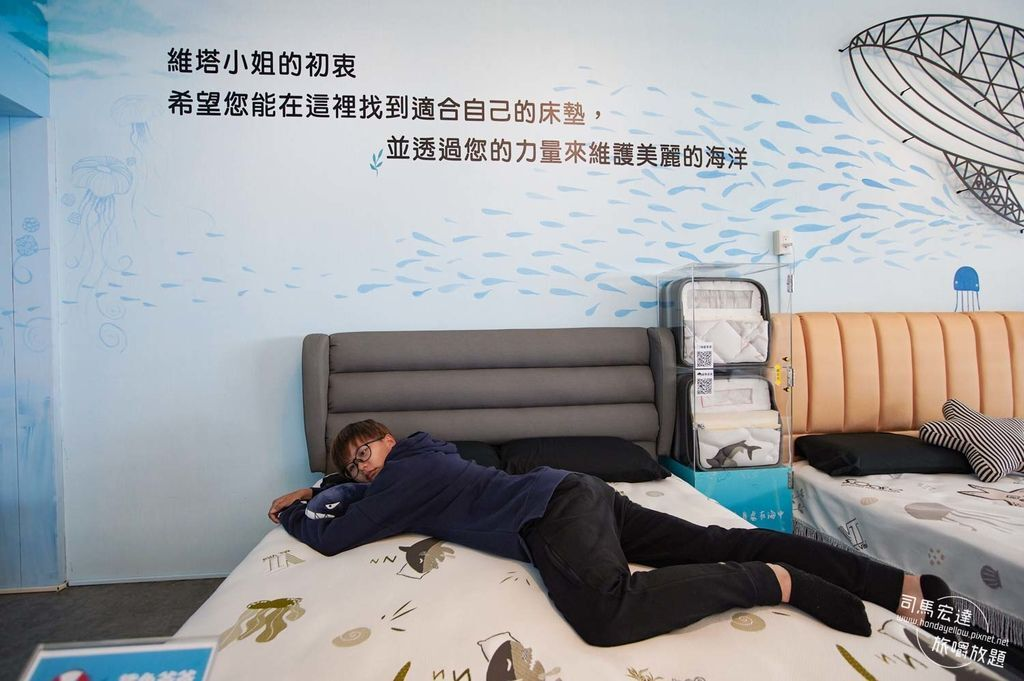 台中豐原床墊體驗館-睡覺達人維塔小姐-8.jpg