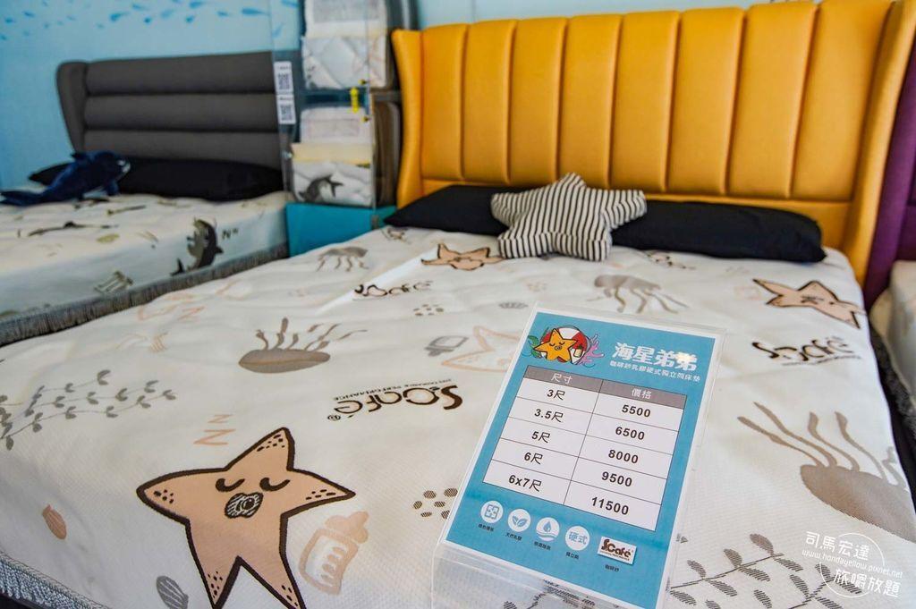 台中豐原床墊體驗館-睡覺達人維塔小姐-19.jpg