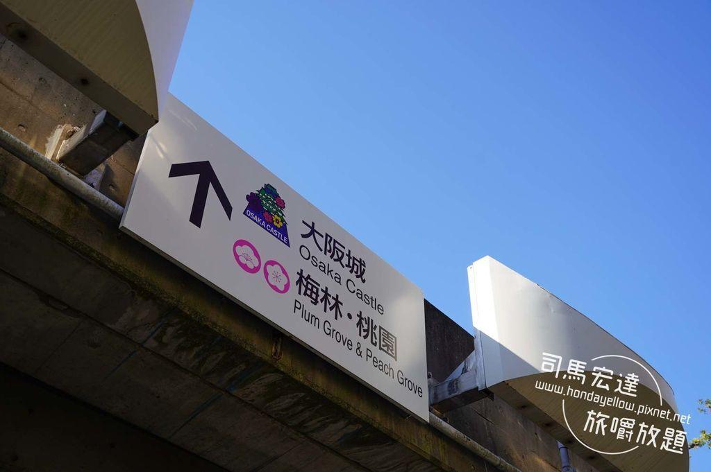 玩遍大阪京都CP值最高必備票券~京阪電車一日券景點推薦-1.jpg