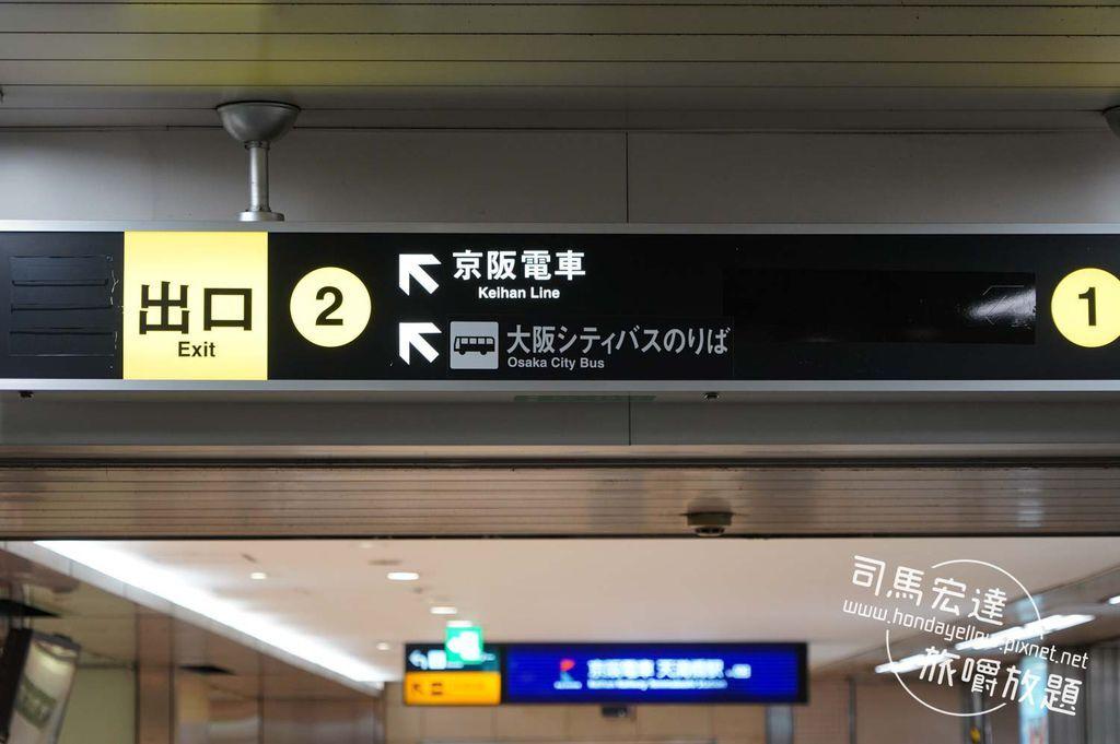 玩遍大阪京都CP值最高必備票券~京阪電車一日券景點推薦-15.jpg