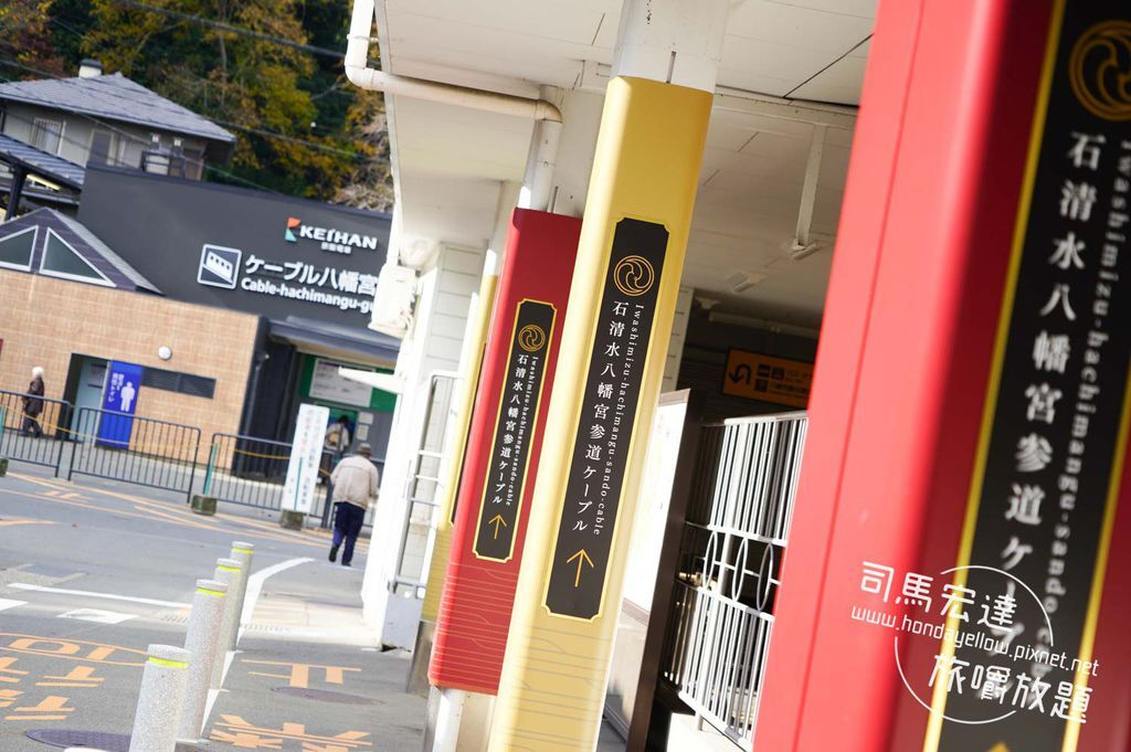 玩遍大阪京都CP值最高必備票券~京阪電車一日券景點推薦-19.jpg