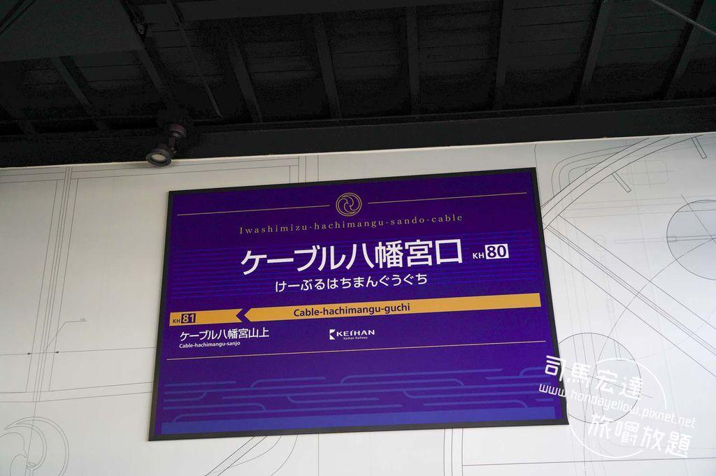 玩遍大阪京都CP值最高必備票券~京阪電車一日券景點推薦-23.jpg