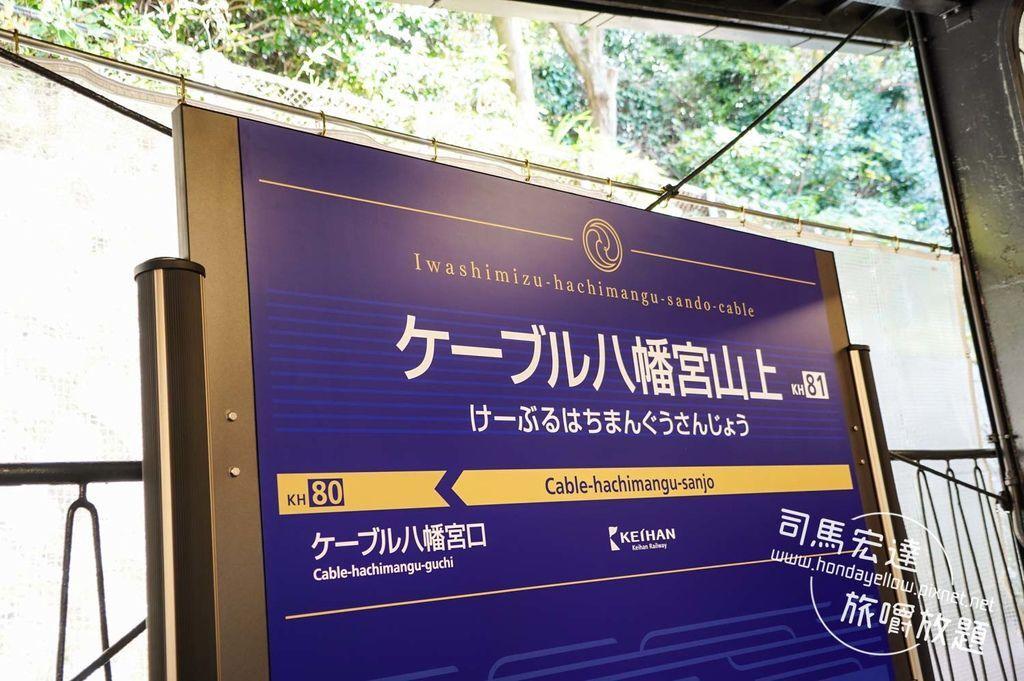 玩遍大阪京都CP值最高必備票券~京阪電車一日券景點推薦-26.jpg