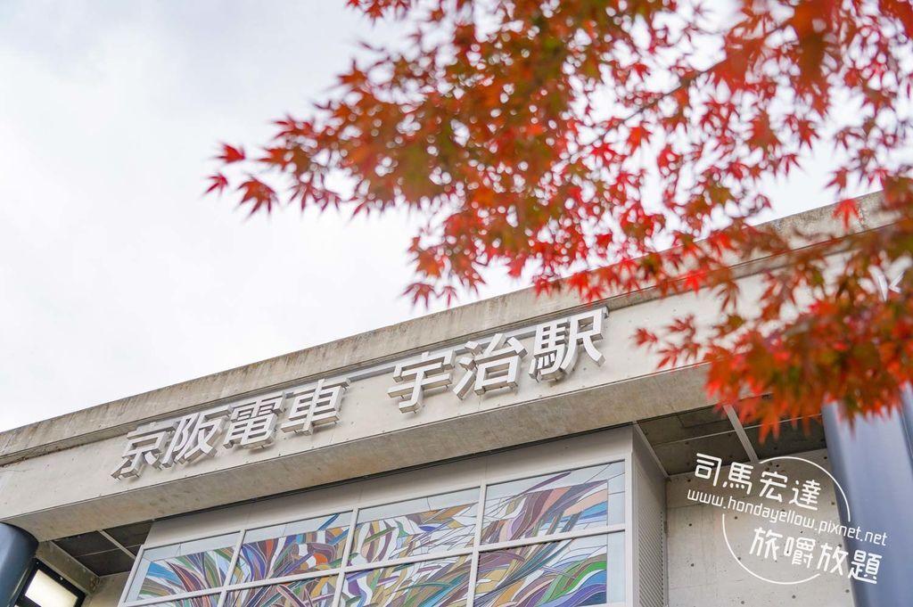 玩遍大阪京都CP值最高必備票券~京阪電車一日券景點推薦-62.jpg