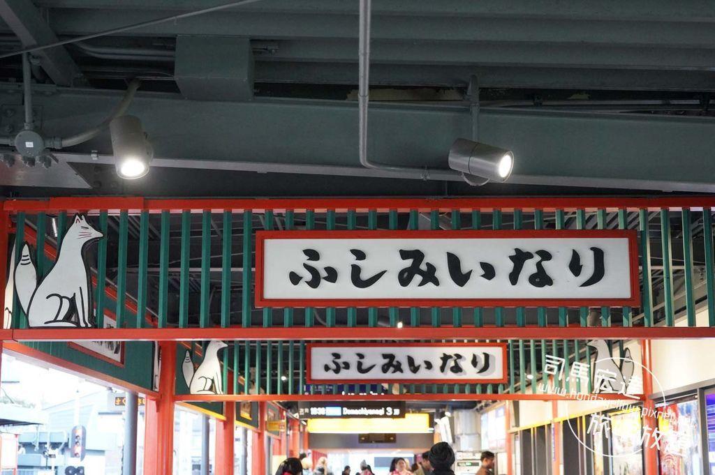 玩遍大阪京都CP值最高必備票券~京阪電車一日券景點推薦-70.jpg