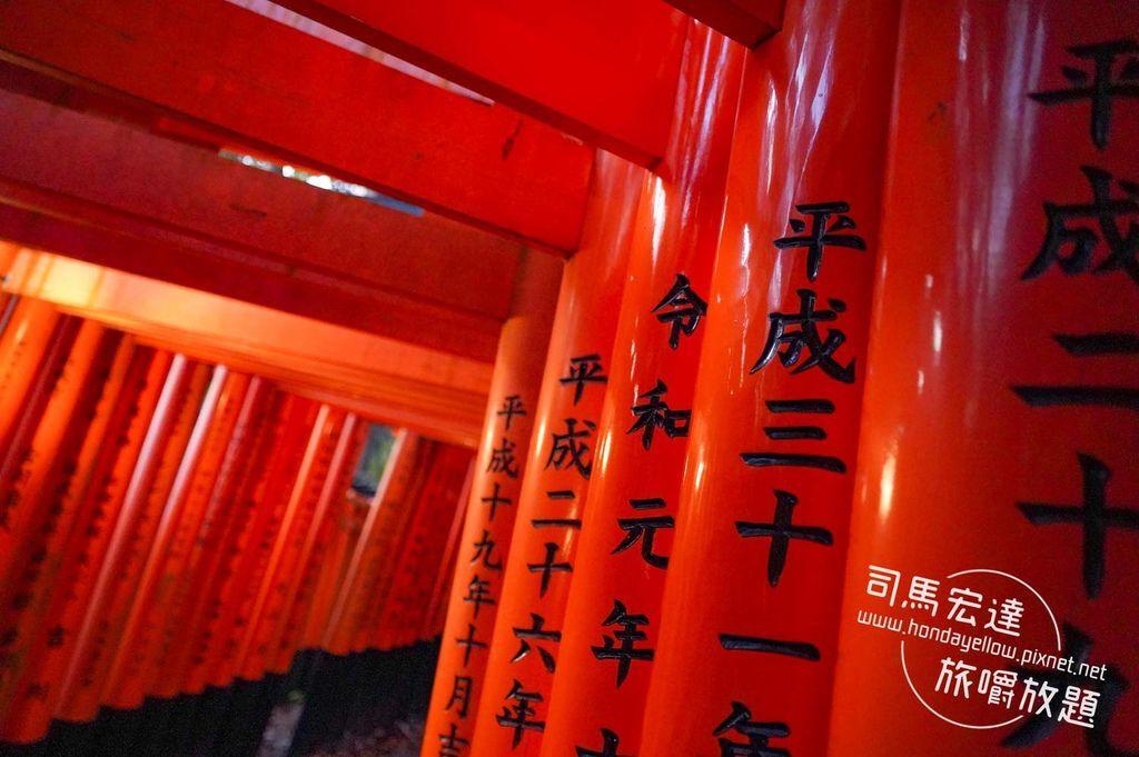 玩遍大阪京都CP值最高必備票券~京阪電車一日券景點推薦-83.jpg