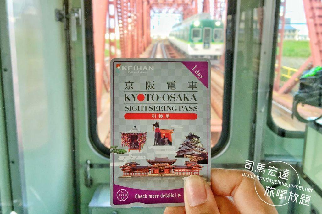 玩遍大阪京都CP值最高必備票券~京阪電車一日券景點推薦-46.jpg