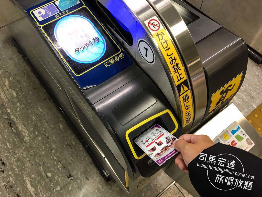 玩遍大阪京都CP值最高必備票券~京阪電車一日券景點推薦-49.jpg