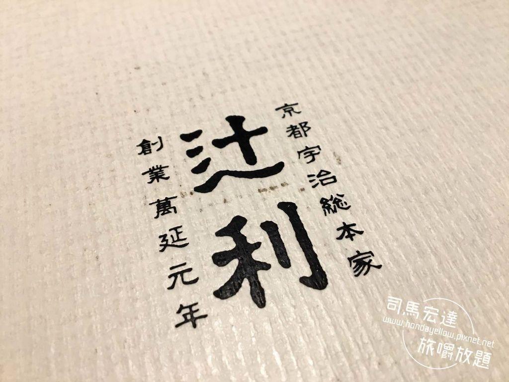 玩遍大阪京都CP值最高必備票券~京阪電車一日券景點推薦-48.jpg