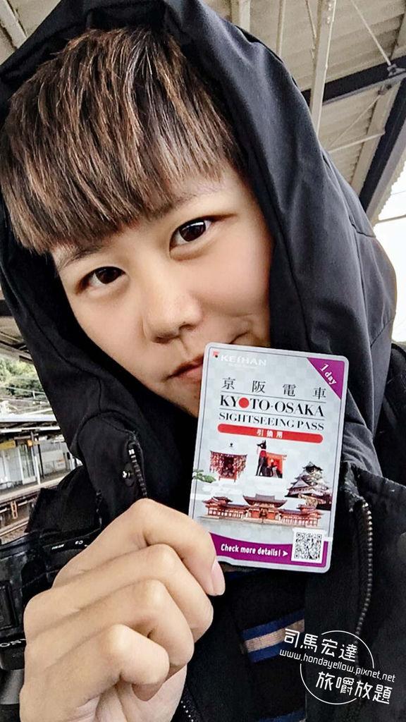 玩遍大阪京都CP值最高必備票券~京阪電車一日券景點推薦-60.jpg