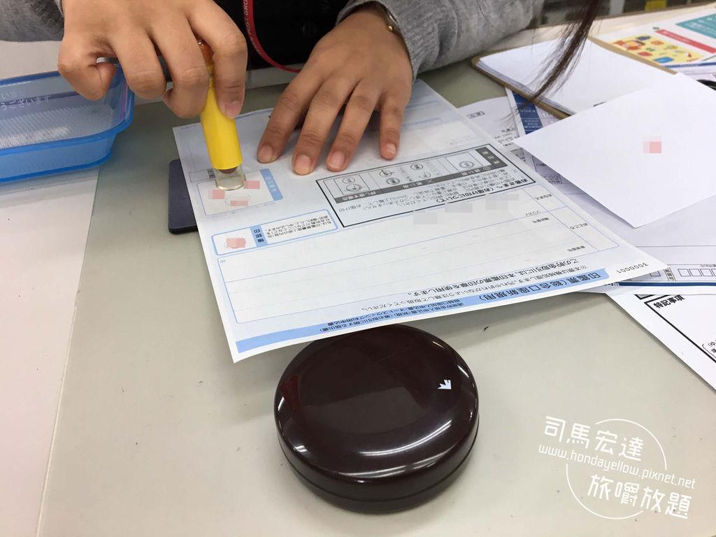 日本打工度假-郵局開戶-6.jpg