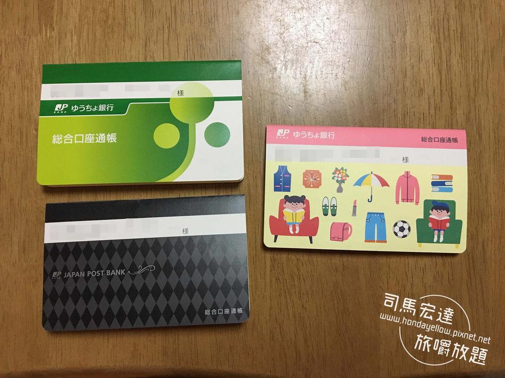 日本打工度假-郵局開戶-9.jpg