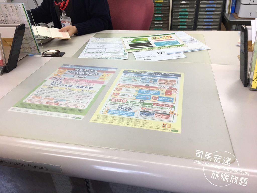 日本打工度假-郵局開戶-8.jpg