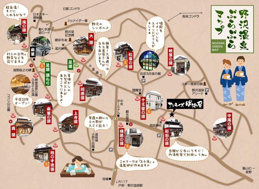 nozawaonsen-map1.jpg