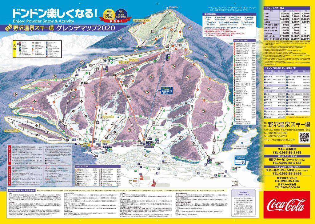 nozawaonsen-gelandemap2020_jpn.jpg