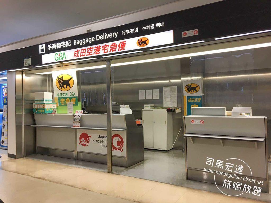 日本回台灣-3.jpg