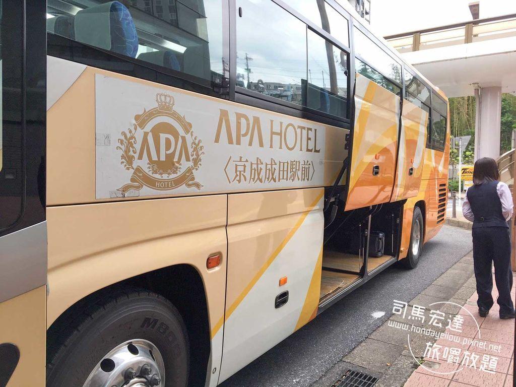 日本回台灣-1.jpg