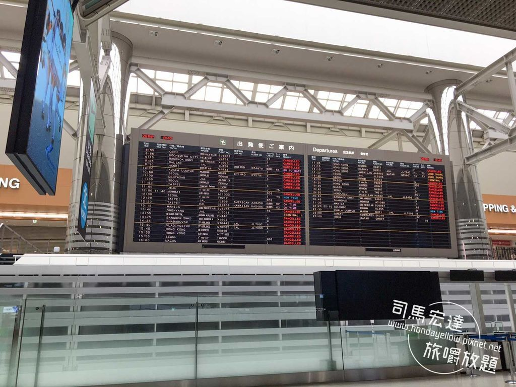 日本回台灣-4.jpg