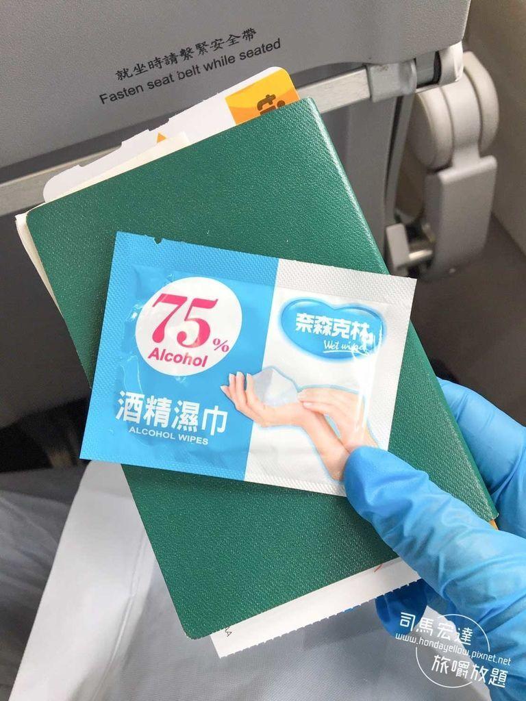 日本回台灣-14.jpg