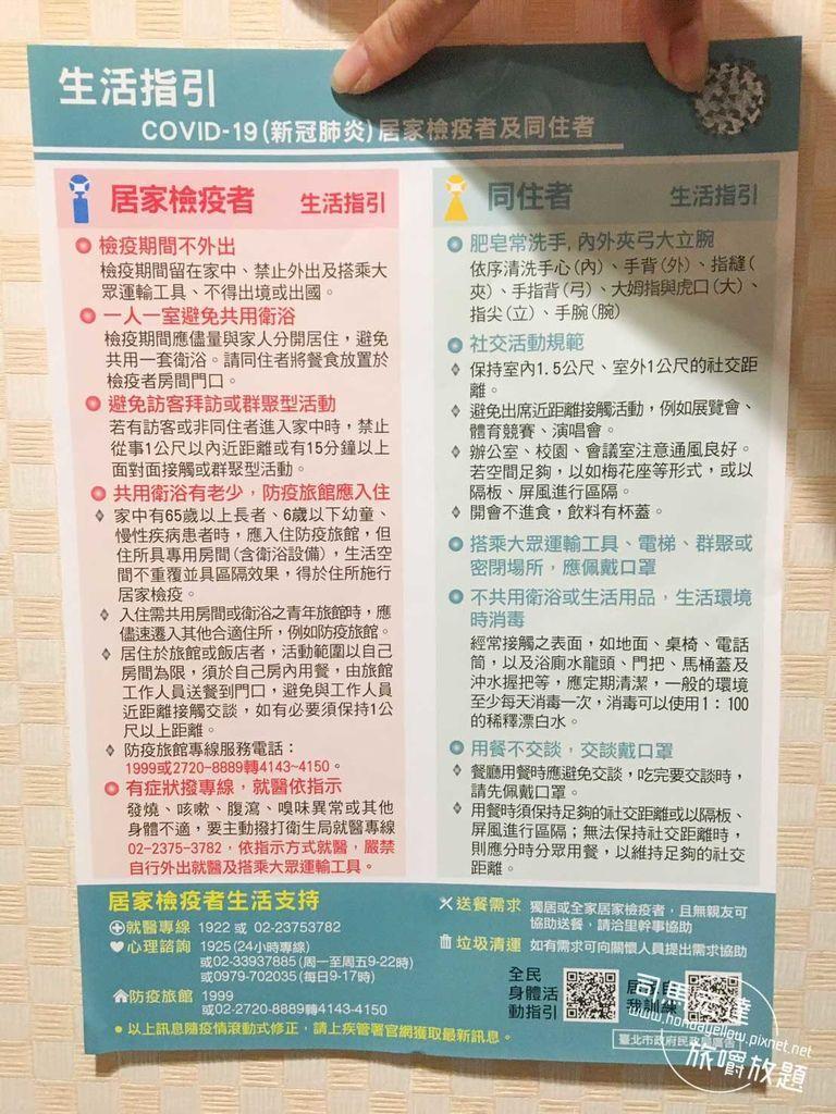 日本回台灣-34.jpg