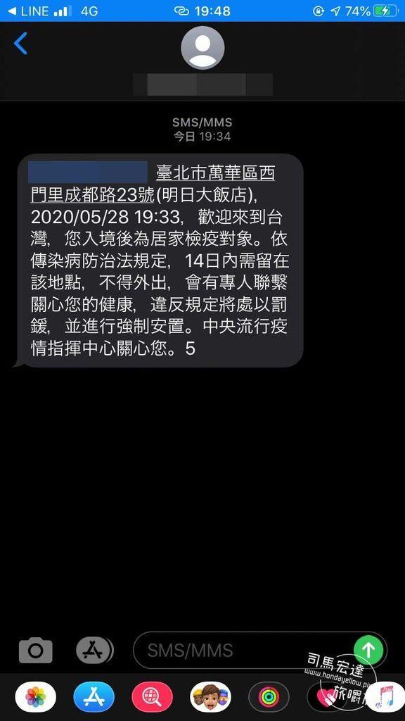 日本回台灣-45.jpg