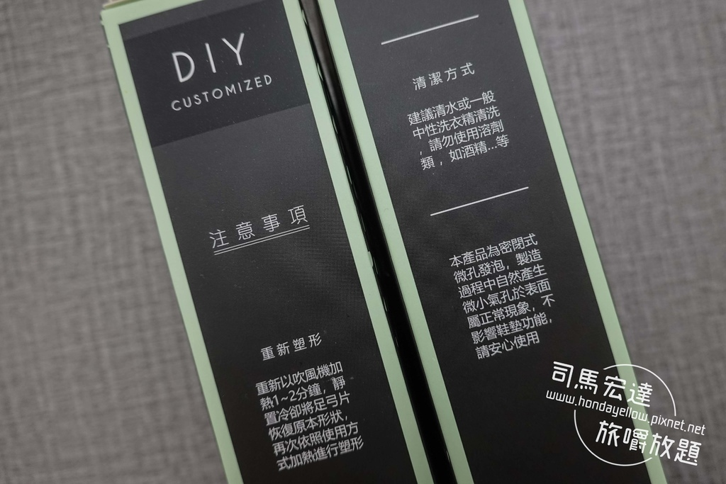 KURIMQ-FITDIY記憶鞋墊-3.jpg