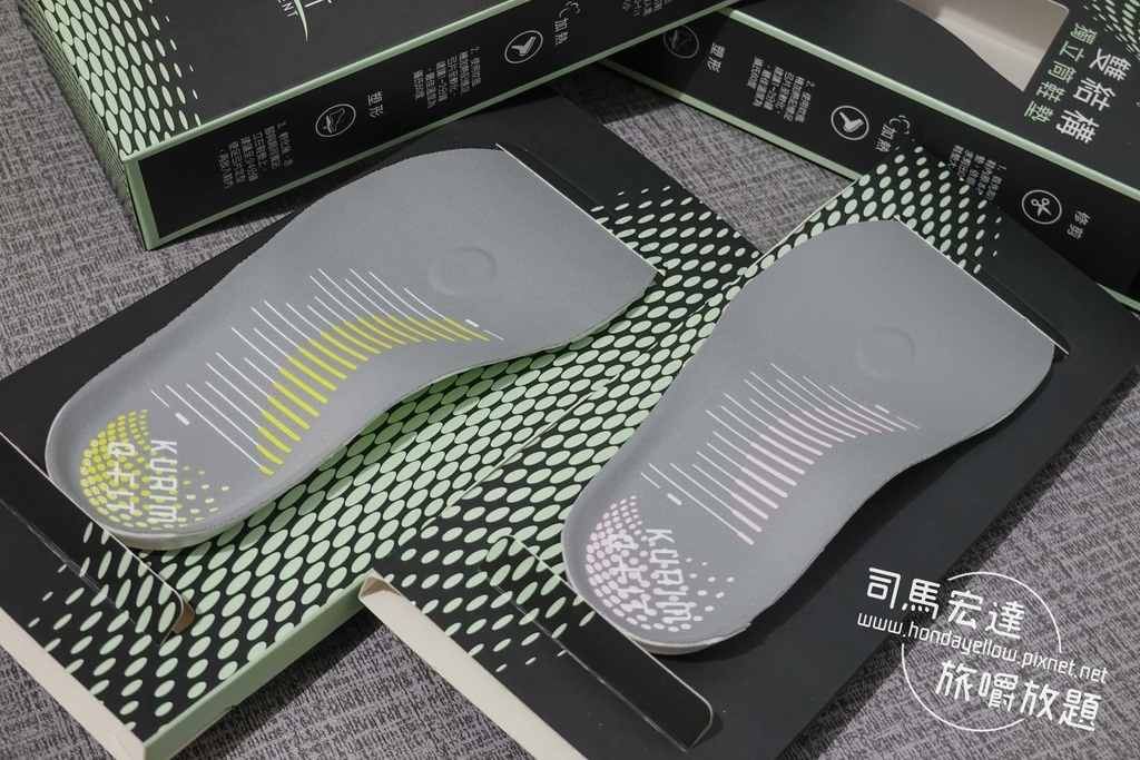 KURIMQ-FITDIY記憶鞋墊-5.jpg
