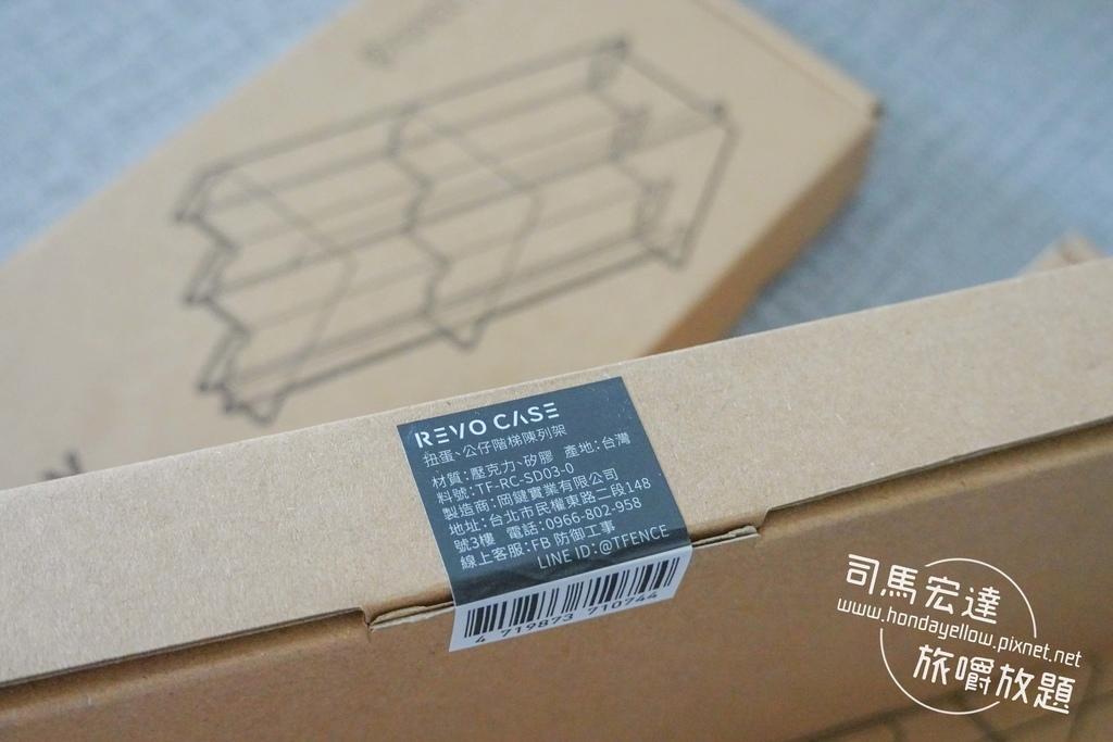 防御工事 REVOCASE-展示盒-2.jpg