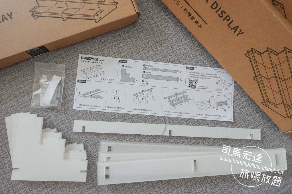 防御工事 REVOCASE-展示盒-3.jpg