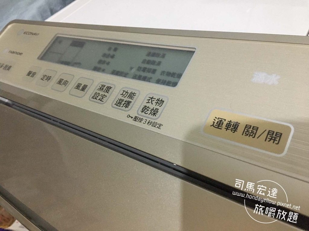 TP-link-TAPO-P100-智慧插座開箱-14.jpg