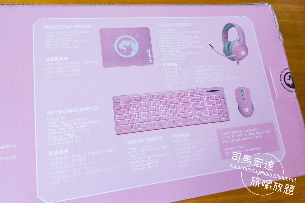 Marvo魔蠍電競-四合一粉紅電競套包-粉紅鍵盤滑鼠耳機滑鼠墊-3.jpg