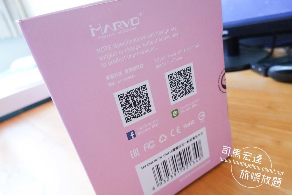 Marvo魔蠍電競-四合一粉紅電競套包-粉紅鍵盤滑鼠耳機滑鼠墊-2.jpg