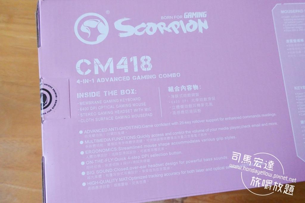 Marvo魔蠍電競-四合一粉紅電競套包-粉紅鍵盤滑鼠耳機滑鼠墊-4.jpg