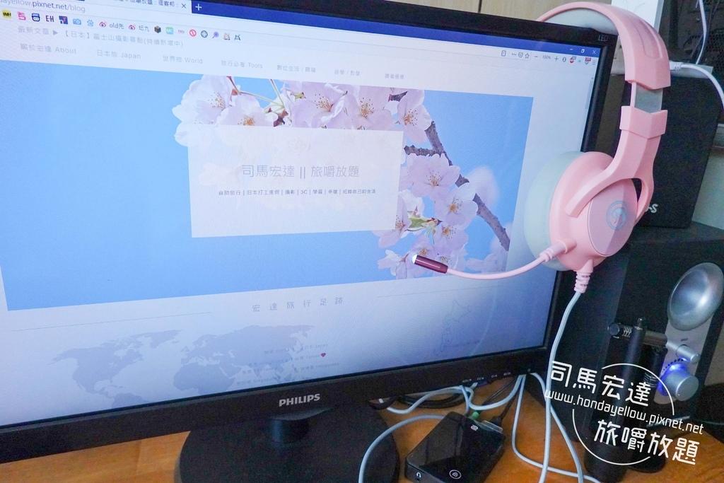 Marvo魔蠍電競-四合一粉紅電競套包-粉紅鍵盤滑鼠耳機滑鼠墊-38.jpg
