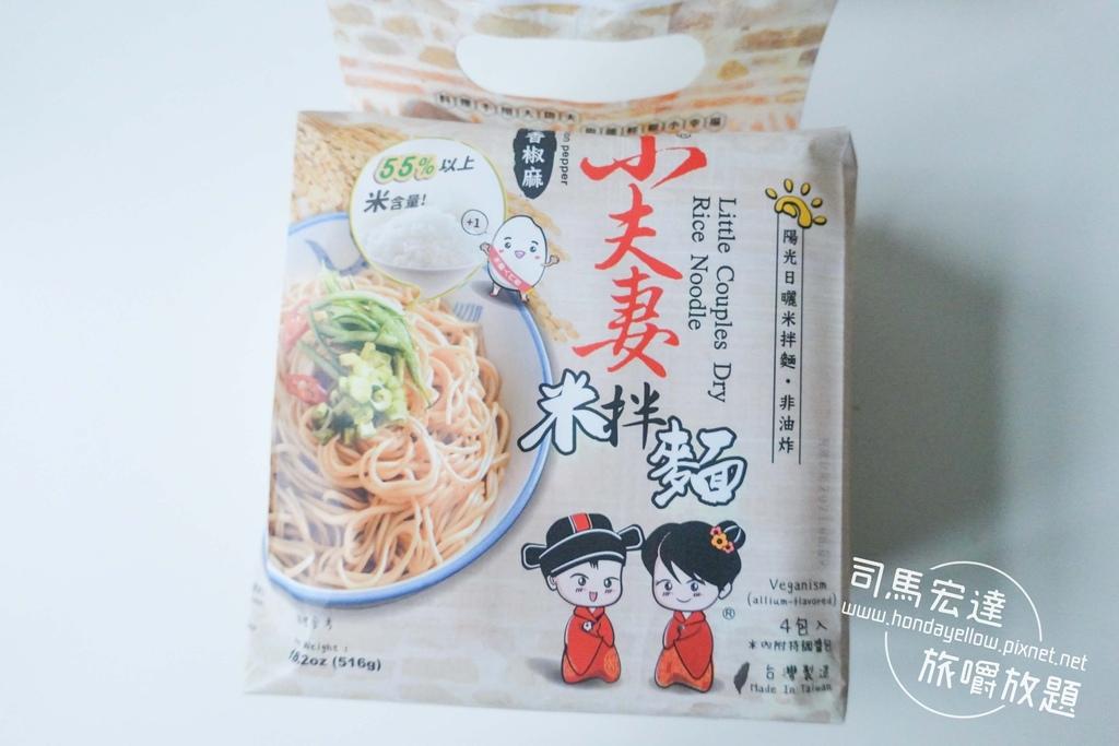 小夫妻米拌麵-3.jpg