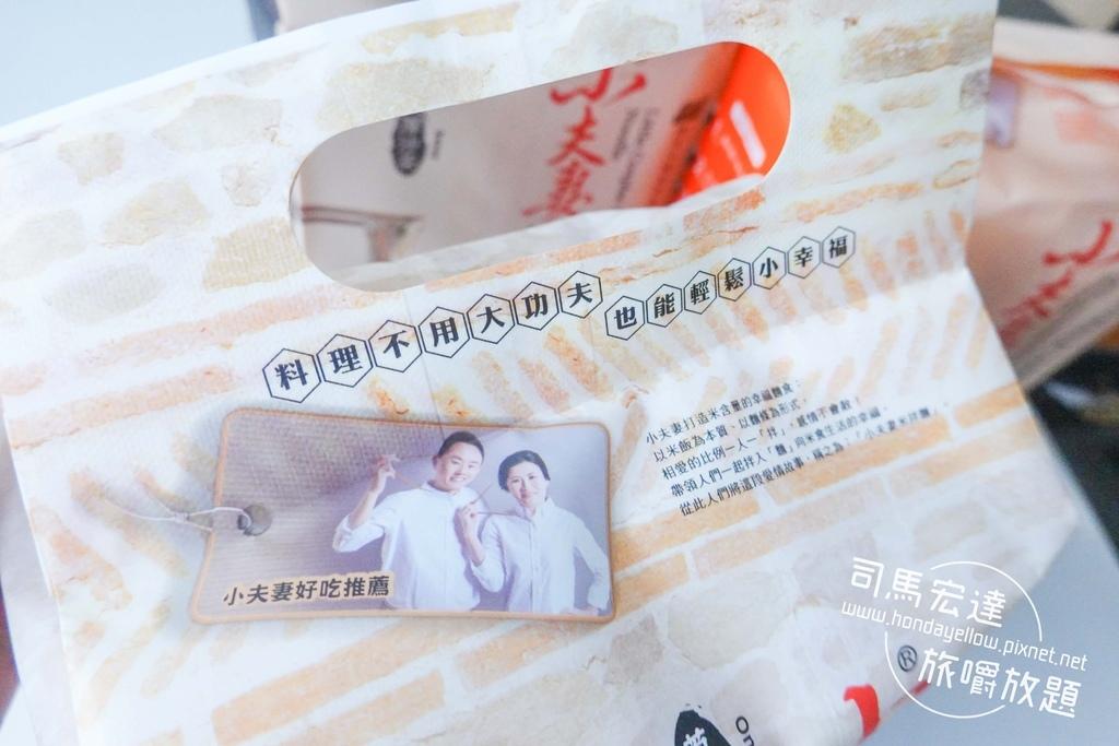 小夫妻米拌麵-16.jpg