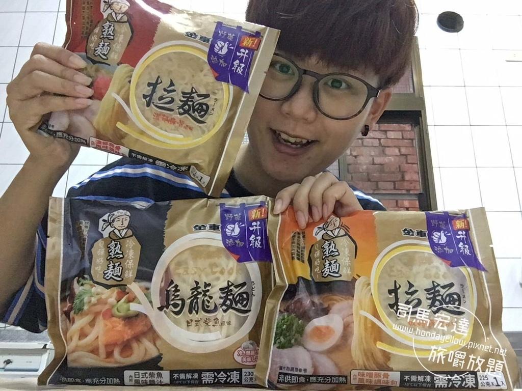 金車滿鮮Easy cook冷凍麵-1.jpg