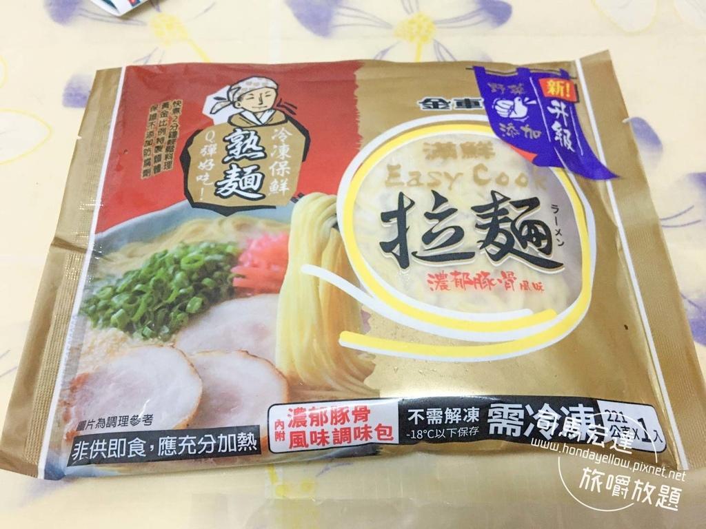 金車滿鮮Easy cook冷凍麵-8.jpg