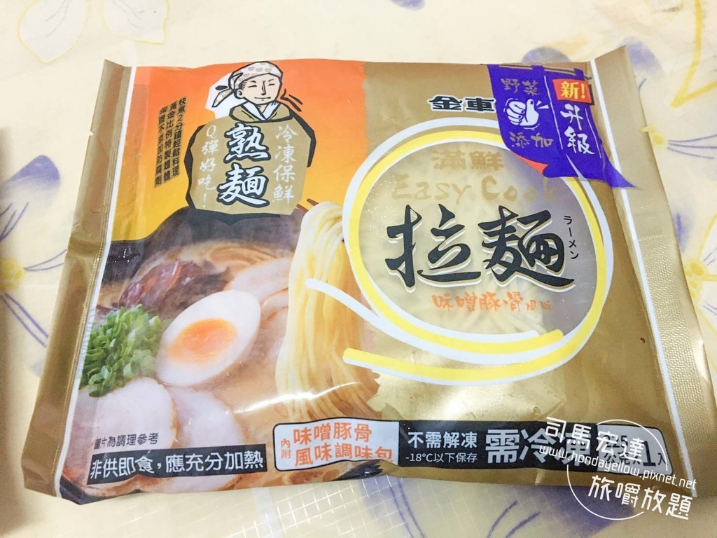 金車滿鮮Easy cook冷凍麵-6.jpg