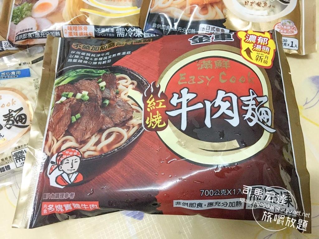 金車滿鮮Easy cook冷凍麵-10.jpg