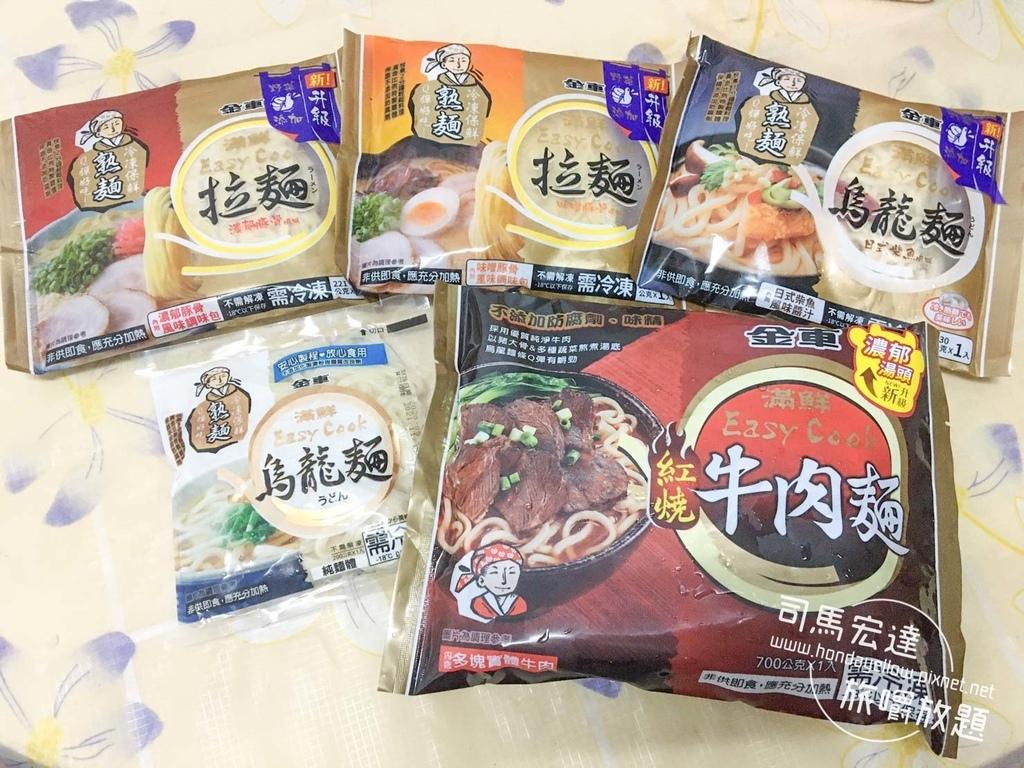 金車滿鮮Easy cook冷凍麵-11.jpg