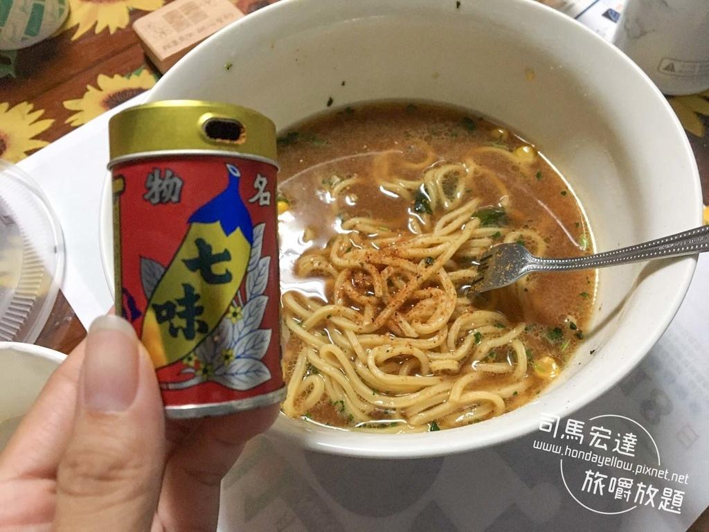 金車滿鮮Easy cook冷凍麵-18.jpg