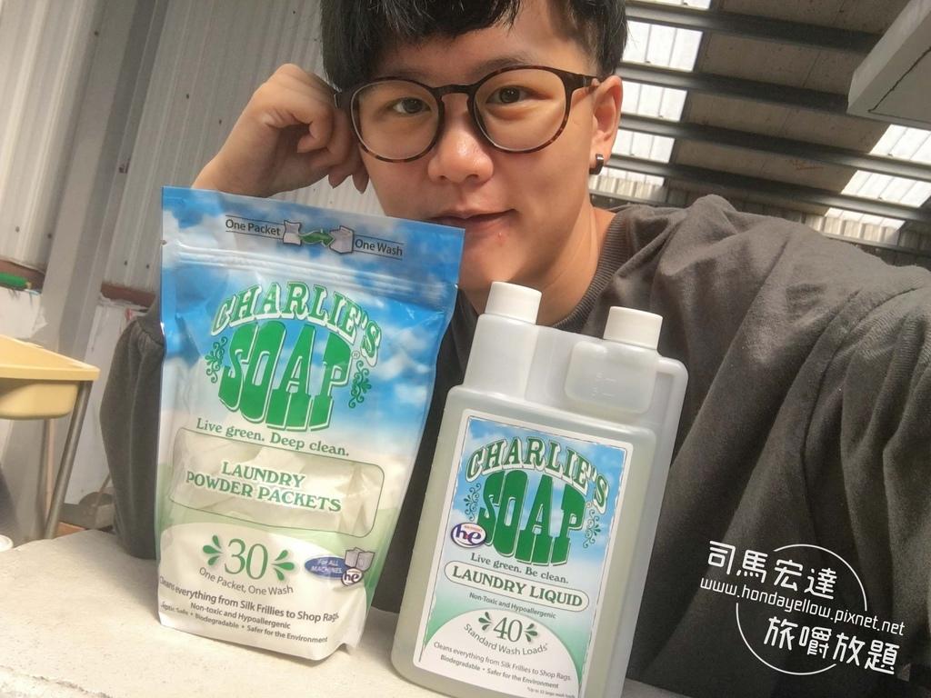 查理肥皂-輕鬆分解髒污-無香料洗衣精-肥皂-1.jpg